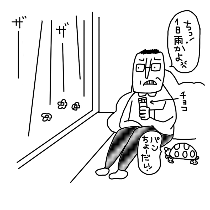 0430_a